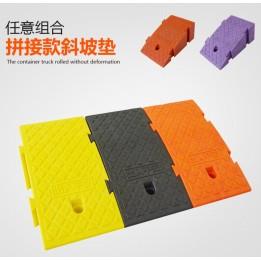 模組式斜坡磚 高16x40x25CM