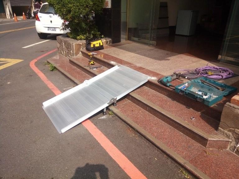 前後折疊式斜坡板正向收折款