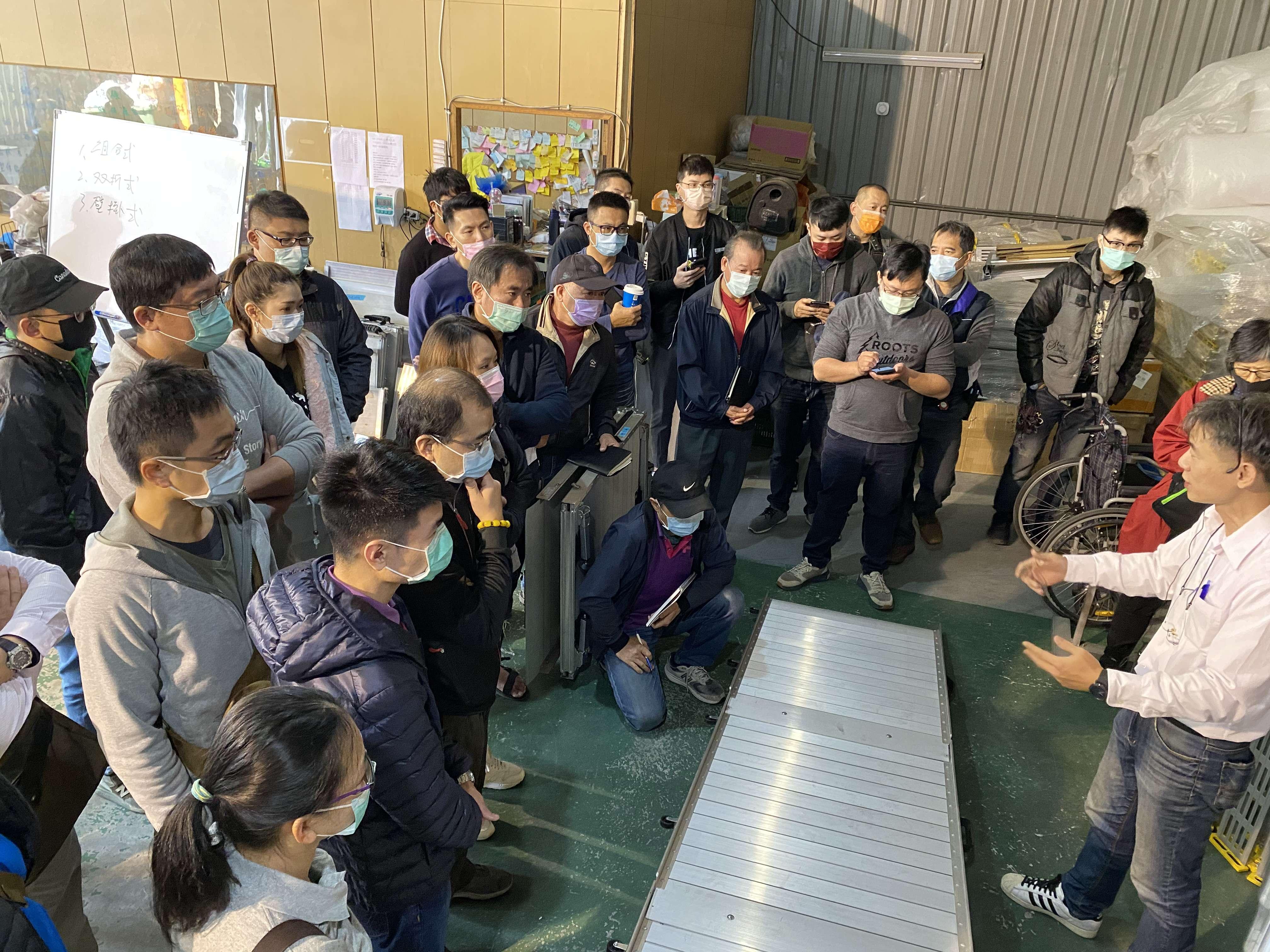 2021/01/31斜坡板專家經銷教育訓練2