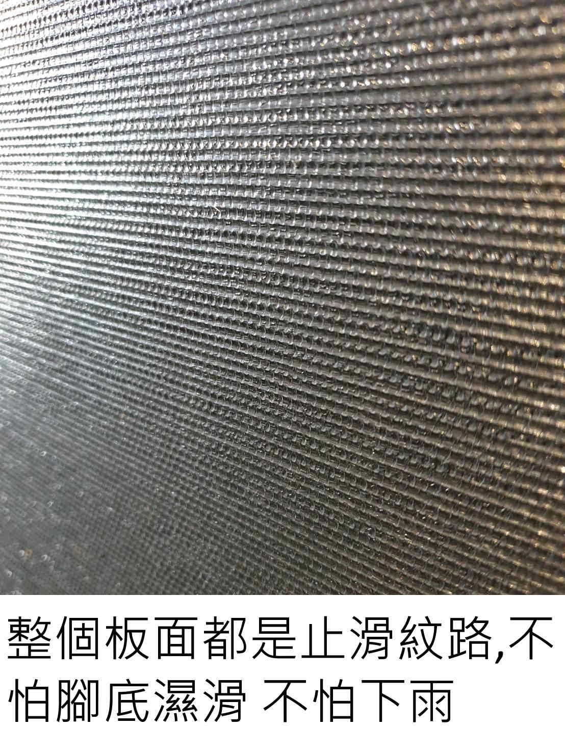 前後折疊式玻璃纖維斜坡板