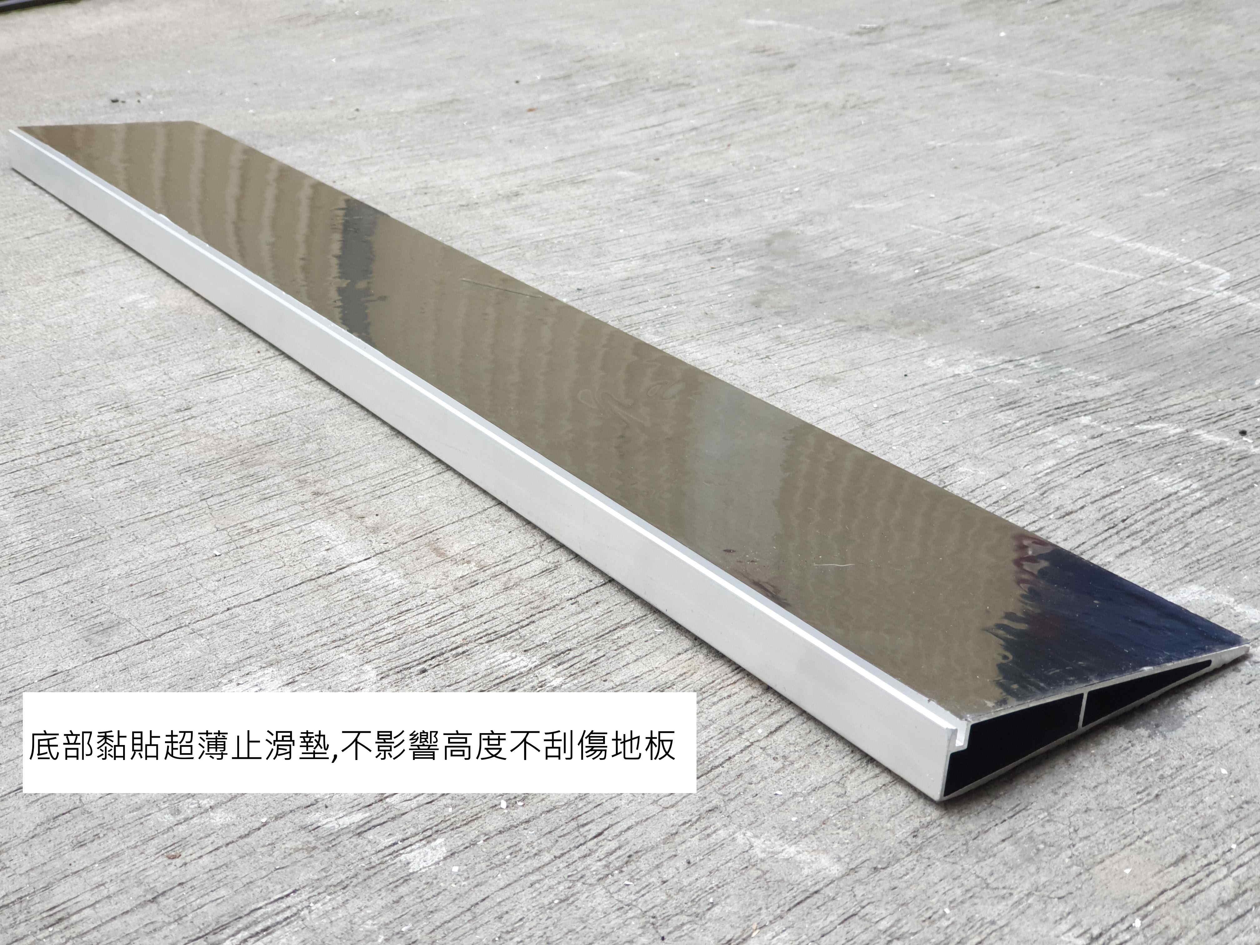 門檻斜坡板組合式底部黏貼止滑墊