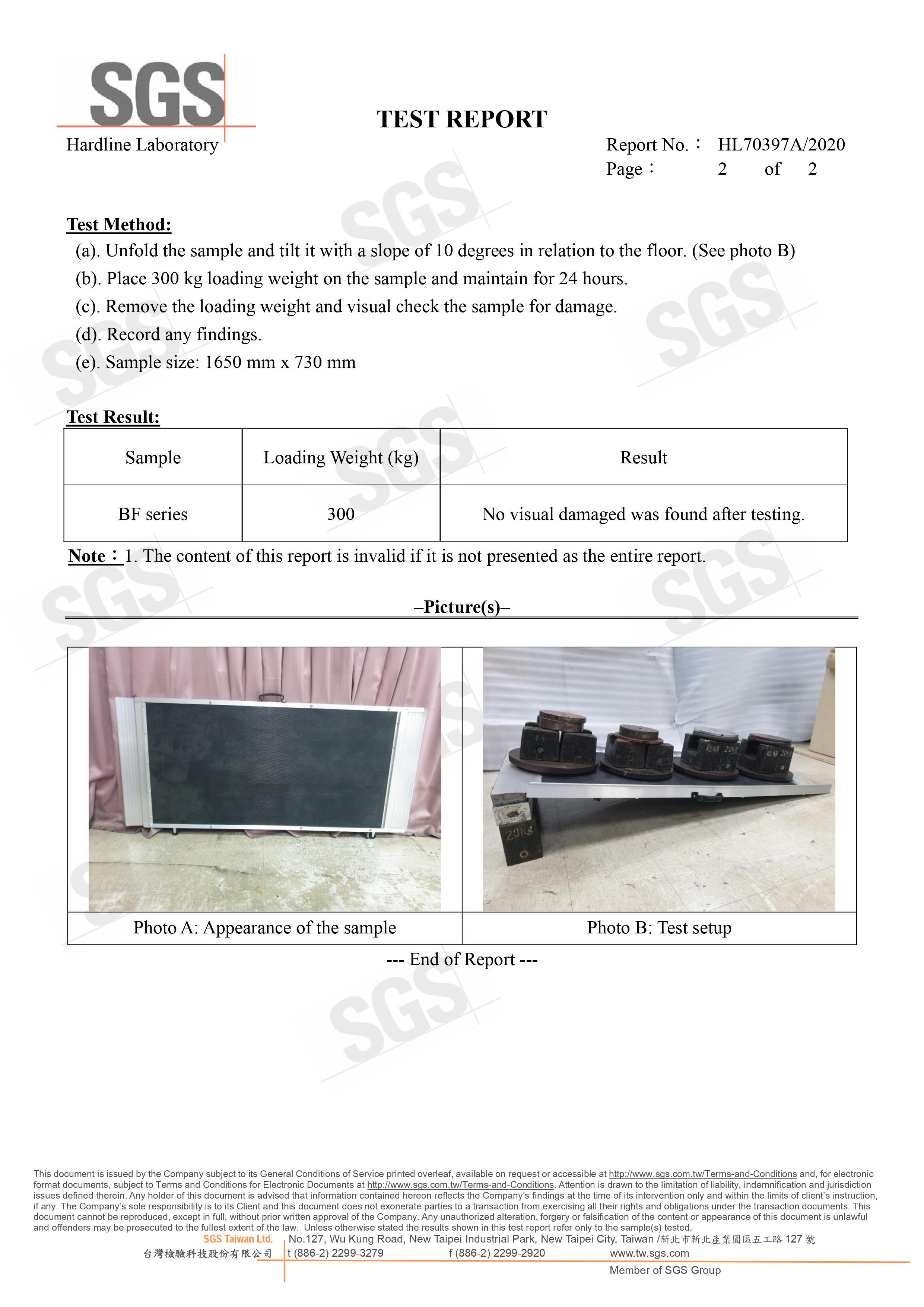 單片式玻璃纖維斜坡板承重300公斤通過SGS認證
