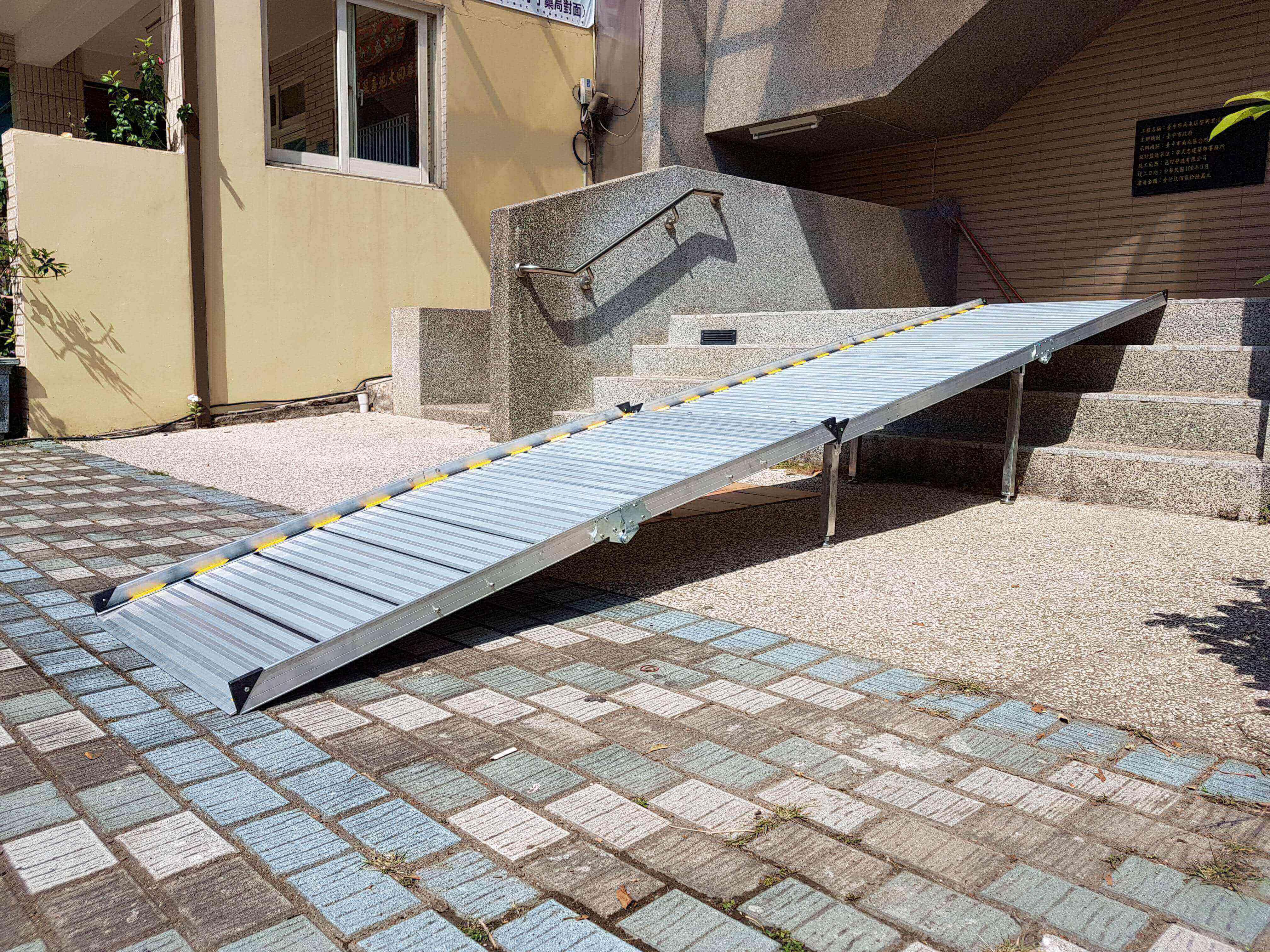 組合式斜坡板