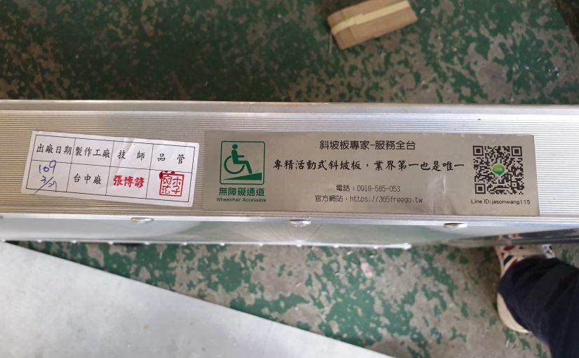 標準化生產流程和品質控管