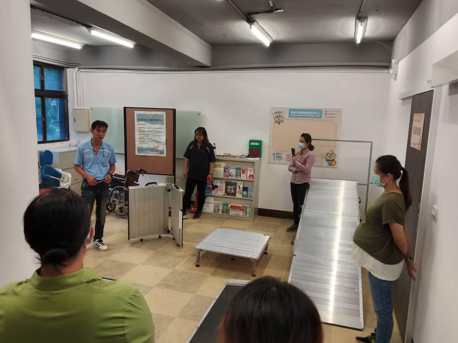 桃園市南區輔具資源中心 改善高低差課程